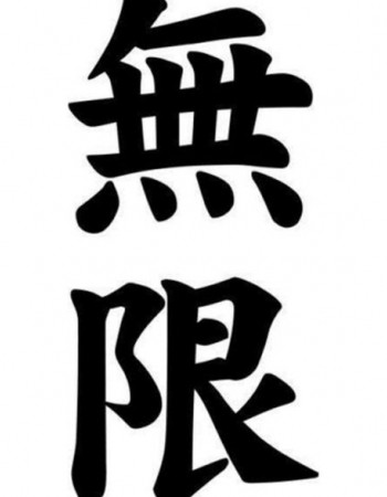 Cours particulier de japonais sur Paris (5ans d'expériences dans le métier) individuel ou en groupe