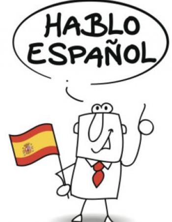 Cours particuliers de langue espagnol, conversation et traduction – Tous niveaux