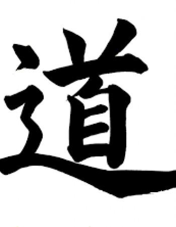 Cours particulier de japonais / Tradution japonaise / soutient scolaire de la primaire à la fac